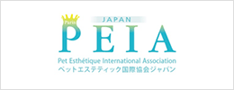 ペットエステティック国際協会ジャパン
