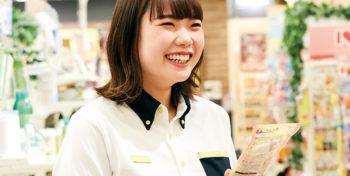 飯野 彩沙さんの写真